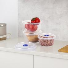 【简约韩式】圆形冰箱保鲜收纳盒 微波炉保鲜盒食材分层储物盒厂