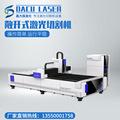 1500w光纤激光切割机大幅面光纤激光切割机经济型板材激光切割机