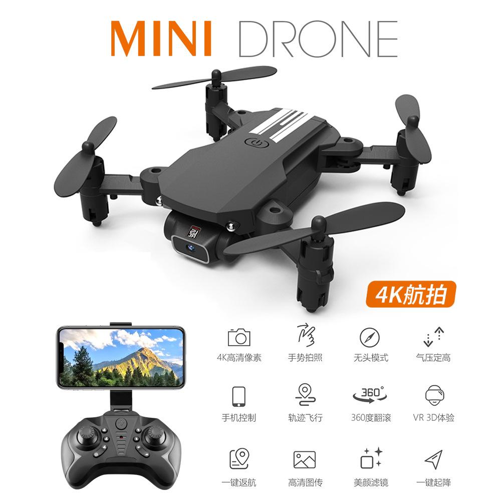 LS-Mini迷你四轴飞行器折叠wifi高清航拍无人机 儿童遥控飞机玩具