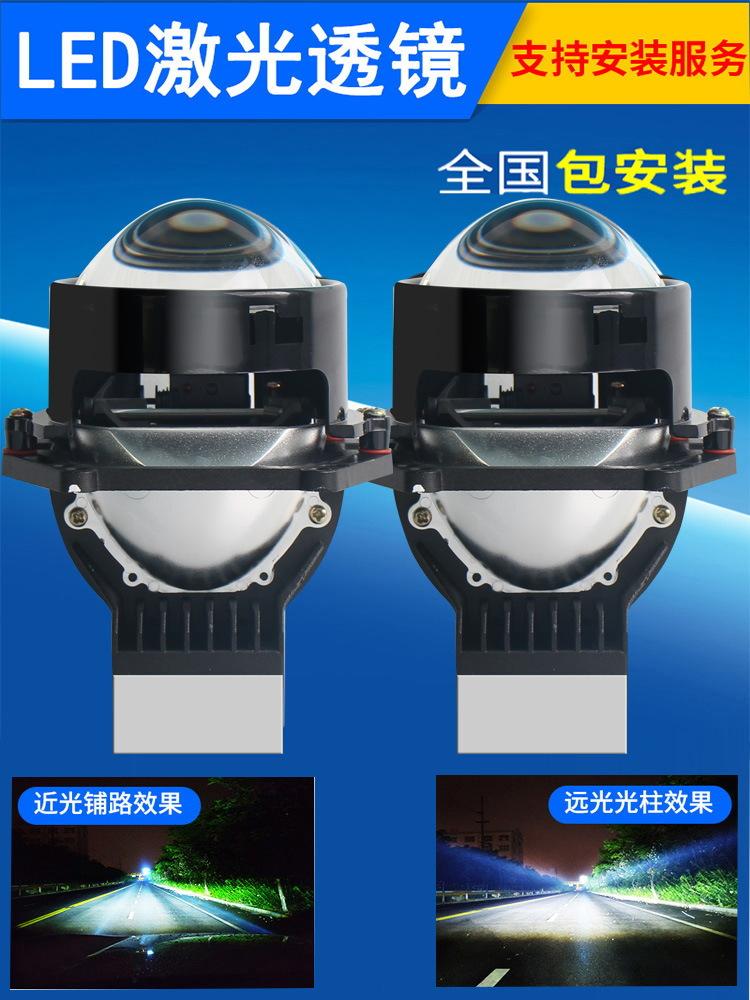 汽车激光大灯改装海拉5五LED双光透镜通用远光炮天使眼大灯改装Q5