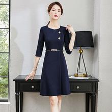 2021職業裝工作服七分袖藏青色連衣裙氣質修身時尚韓版氣質工裝裙
