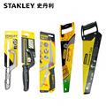 史丹利手板锯钢锯架铸铝方管锯条架袖珍迷你小型钢锯子手工弓锯刀