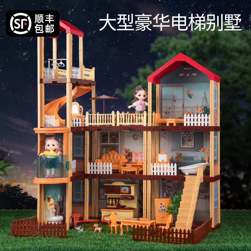 女孩玩具diy小屋别墅大型日式手工制作房子建筑拼装模型生日礼物