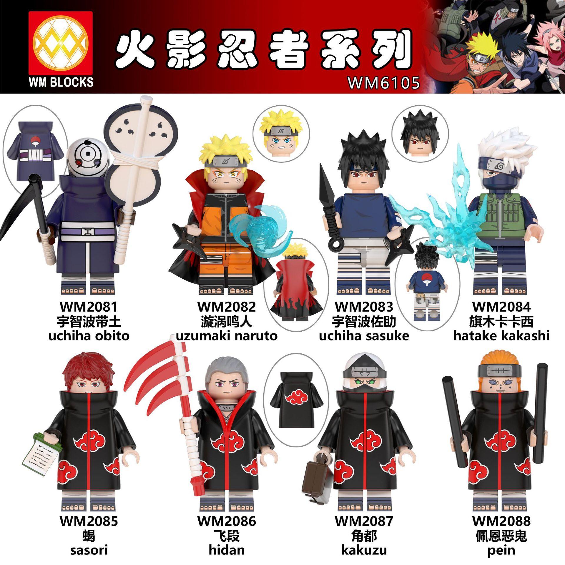 新品火影忍者系列WM6105漩涡鸣人宇智波佐助儿童拼装积木人仔玩具