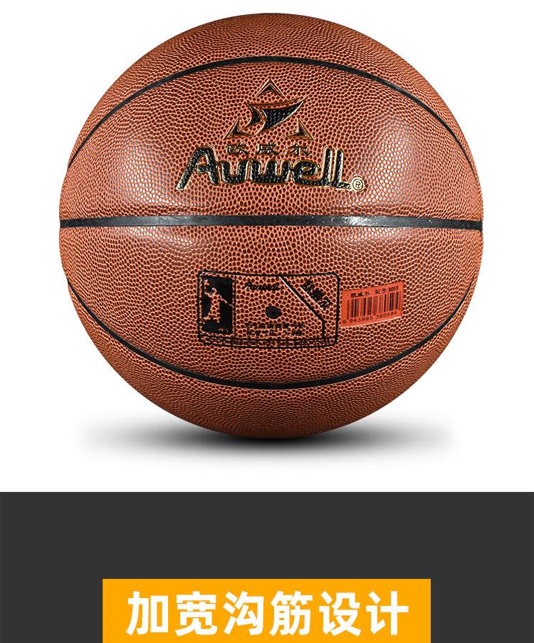 8059篮球详情页_06.jpg