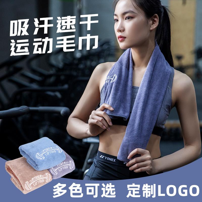 运动速干毛巾健身房器械吸汗铺巾柔软吸水巾多功能健身专用毛巾垫