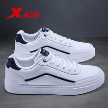 特步男鞋板鞋男正品小白鞋2021新款白色運動鞋百搭低幫學生休閑鞋