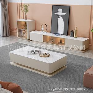 轻奢后现代岩板茶几电视柜家用储物柜感应灯电视柜客厅小户型组合