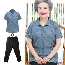 中老年人夏装女奶奶装衬衫套装60-70-80岁妈妈夏装衬衣老人衣服薄