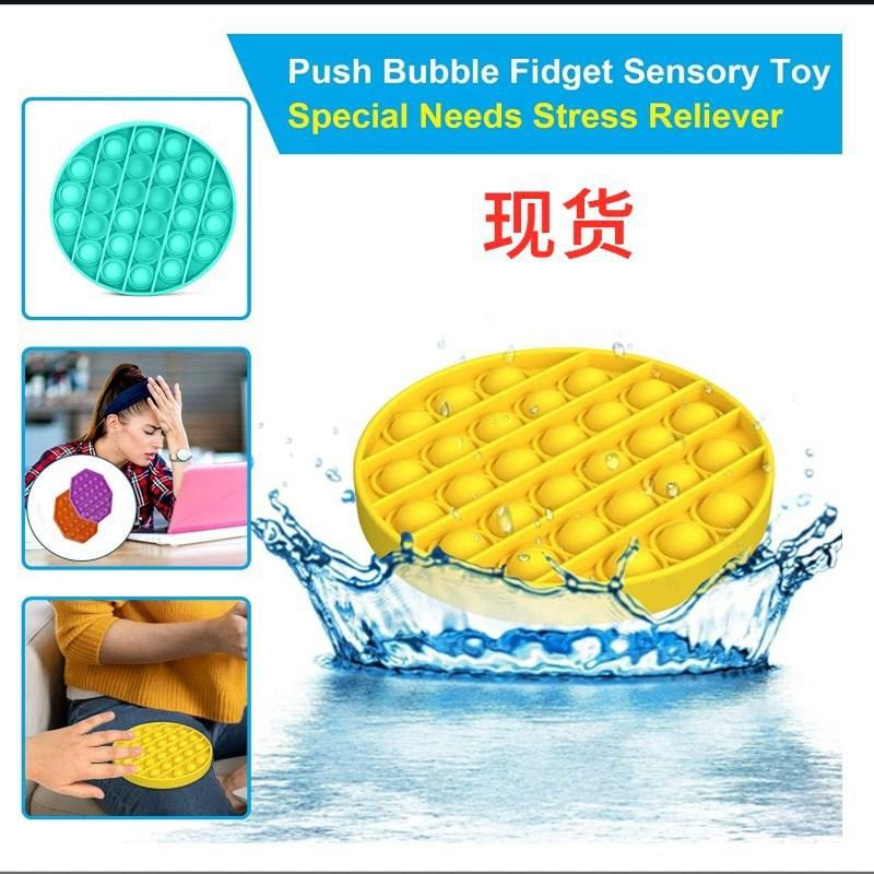 亚马逊爆款gobang灭鼠先锋儿童益智逻辑玩具减压玩具foxmind