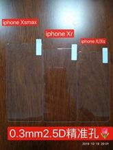 NEW新款0.3mm2.5D玻璃W10 W10 ALPHA  W30 W30 PRO Q6 PLUS保护膜
