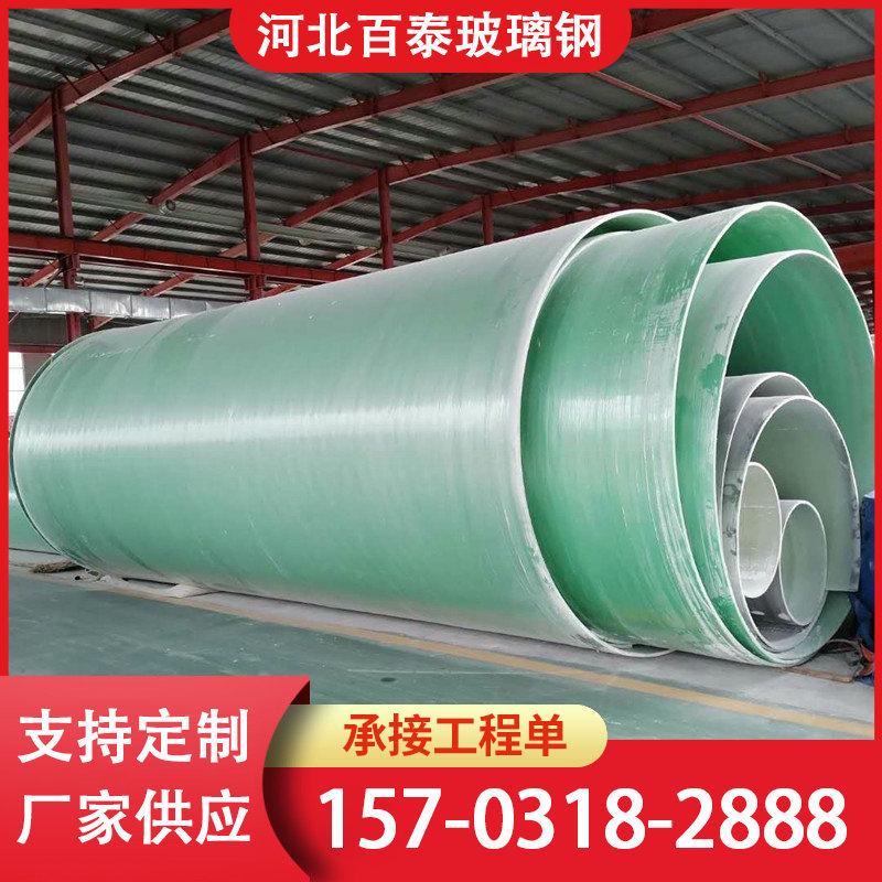 厂家定制玻璃钢管道大口径夹砂市政排污排水管道 电缆穿线保护管