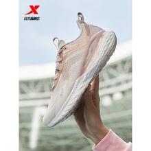【動力巢科技】特步女鞋2021春季新款跑步鞋減震輕便跑鞋運動鞋女