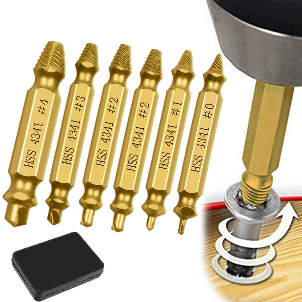 螺丝取出器破损滑牙断丝拆除工具4341镀钛六角钻头套装断丝取出器
