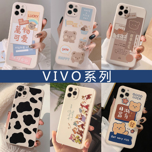 Cartoon VIVO X50pro+ mobile phone shell S6 all-inclusive camera S7 suitable for X50pro drop S9 soft shell men and women