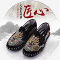 2021新款老北京布鞋 时尚绣花 手工民族风刺绣潮社会豆豆汉服布鞋