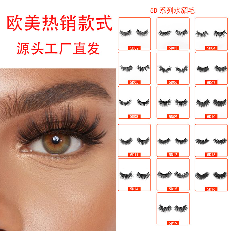 European and American cross-border manufacturers direct 5D stereo multilayer mink false eyelashes pure manual eyelashes thick false eyelashes