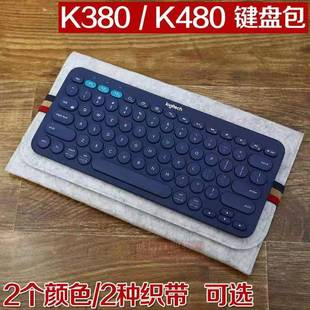 Custom felt keyboard bag Logitech k380 k480k580 keyboard storage bag 87 108 key dust protection cover