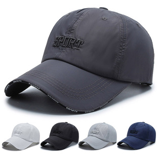 Hat men's summer outdoor sports breathable quick-drying cap Korean version of thin youth cap sunscreen baseball cap
