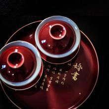 结婚碗筷套装結婚红改口敬茶杯套装碗三才盖碗婚庆喜茶杯伴手礼品