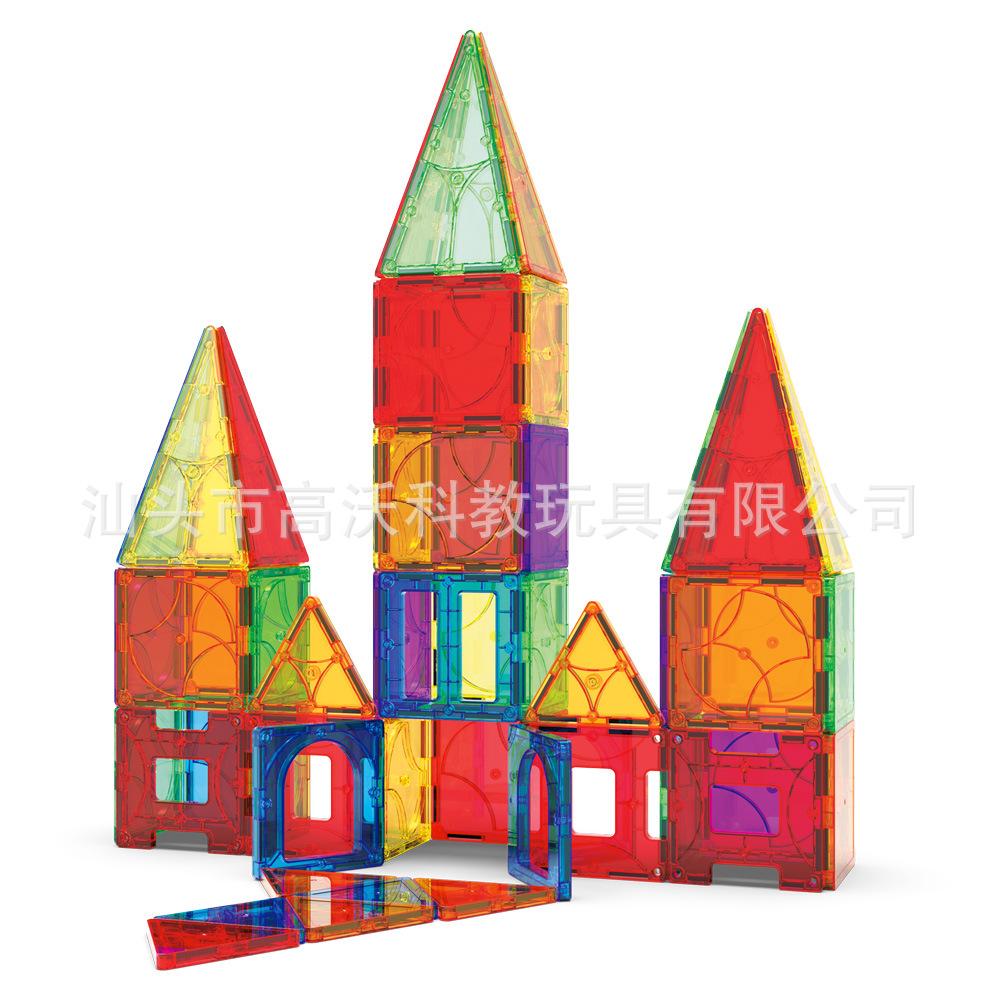 彩色彩窗磁力片百变拼装建构动脑益智男女孩磁性儿童拼接积木玩具