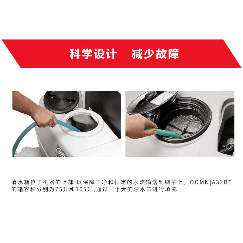 科迈柯omnia洗地机 驾驶式擦地机商场 仓储清洁设备车间洗地机