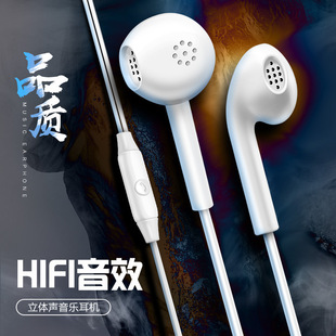 K15 mobile phone headset in-ear Android 3.5mm universal in-line call listening to music with wheat wired spot factory