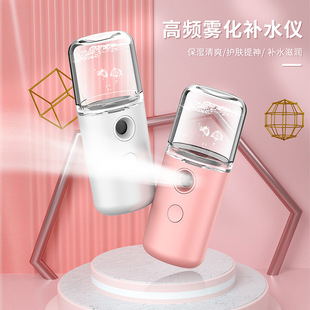 New Nano Water Replenishing Apparatus Portable Fine Wine Disinfection Sprayer Mini Facial Hot and Cold Moisturizing Beauty Steaming Apparatus