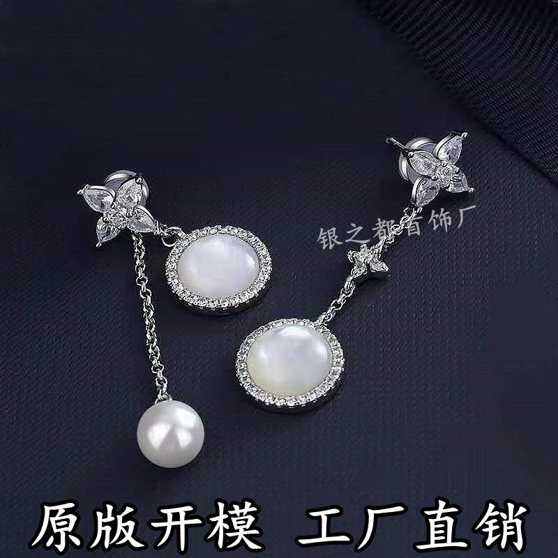 QS.apm925银项链白贝母珍珠耳钉A家白贝母优雅气质耳坠工厂代发