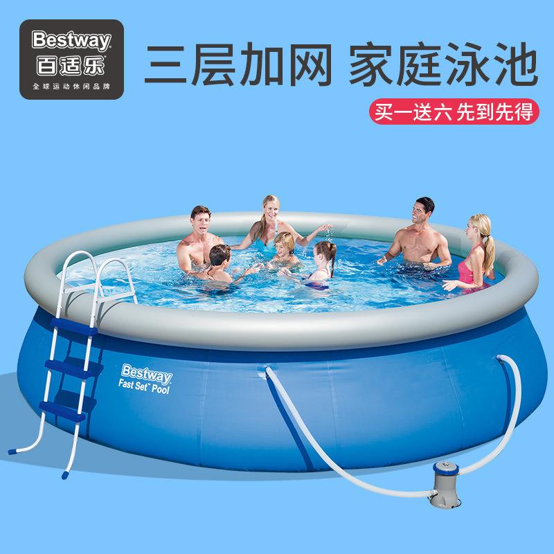 百适乐Bestway充气游泳池家用大人儿童加厚家庭小孩成人戏水池