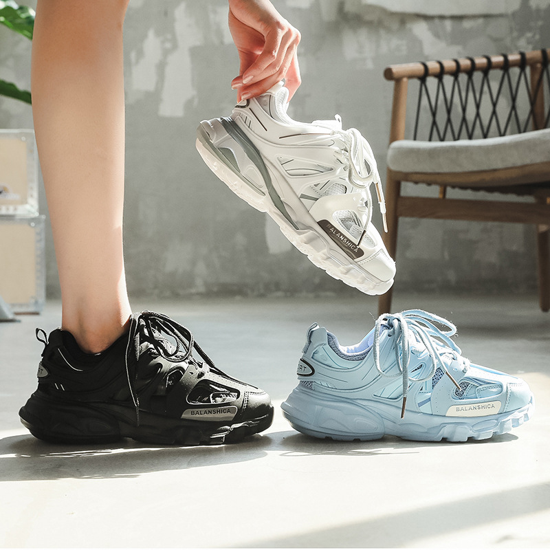 Paris three-generation old shoes TRACK s...