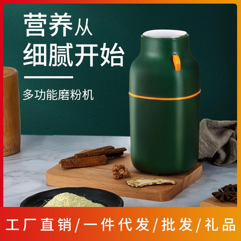礼品定制咖啡研磨器磨粉机粉碎机家用小型研磨机干磨机打粉碎药材