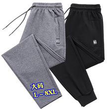 裤子男夏季男裤大码运动裤男夏宽松男士休闲裤新疆棉卫裤灰色裤子