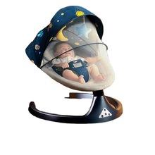 婴儿智能摇床摇篮摇椅新生儿宝宝智能哄睡厂家直销BB005A