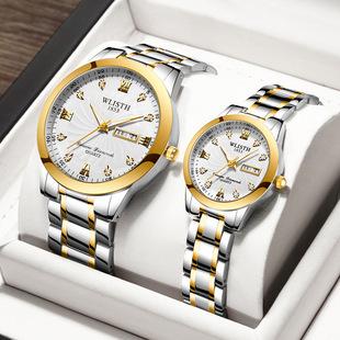 Wallis men's watch watches ladies fashion couple watches a pair of luminous men's watches waterproof quartz watch wholesale