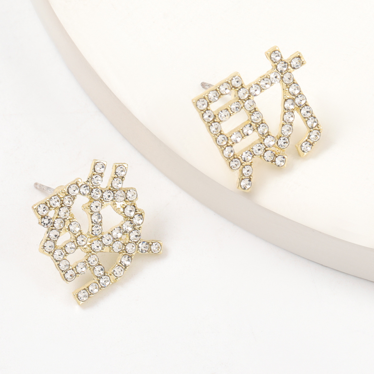 Fashion Chinese style blessing text diamond earrings NHJE312279