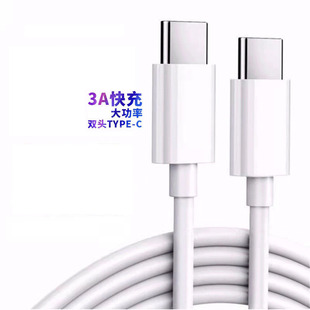 The factory directly supplies five-core fast charging TYPE-C to TYPE-C for Huawei and Xiaomi fast charging data cable 12W PD