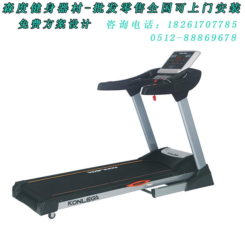 康乐佳K153D-C跑步机苏州健身房私人会所民宿健身器械 一站式服务