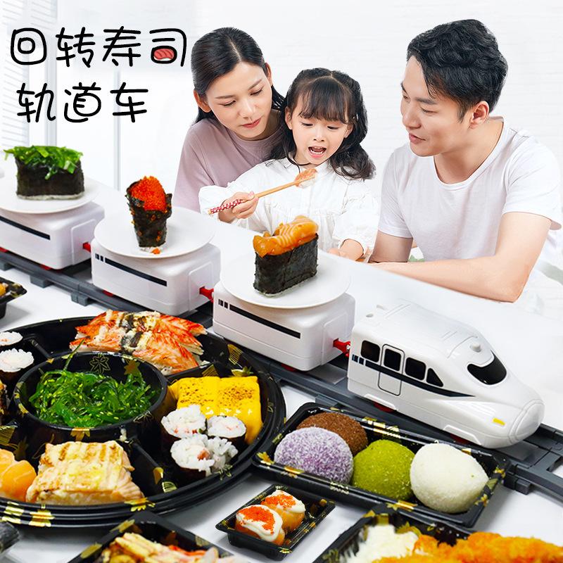 回转寿司玩具轨道火车电动网红同款过家家女孩儿童生日派对旋转车