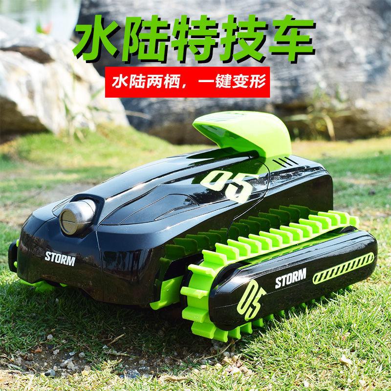 水陆两栖四驱越野变形车儿童电动遥控汽车防水履带雪地车男孩玩具