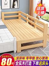 拼接床加宽床边侧边实木单人男孩宝宝婴儿小床扩宽大床神器儿童床