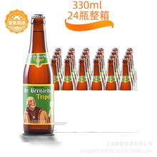 比利时进口圣伯纳三料10号啤酒330ml*24瓶 精酿啤酒St. Bernardus