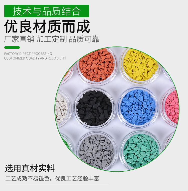 深圳儿童游乐园EPDM颗粒材料工厂 广东游乐场塑胶地面工程施工