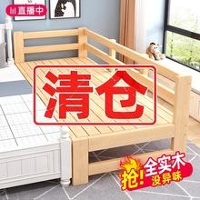 拼接床加宽床侧边大人实木婴儿单人小床带护栏扩宽大床儿童床
