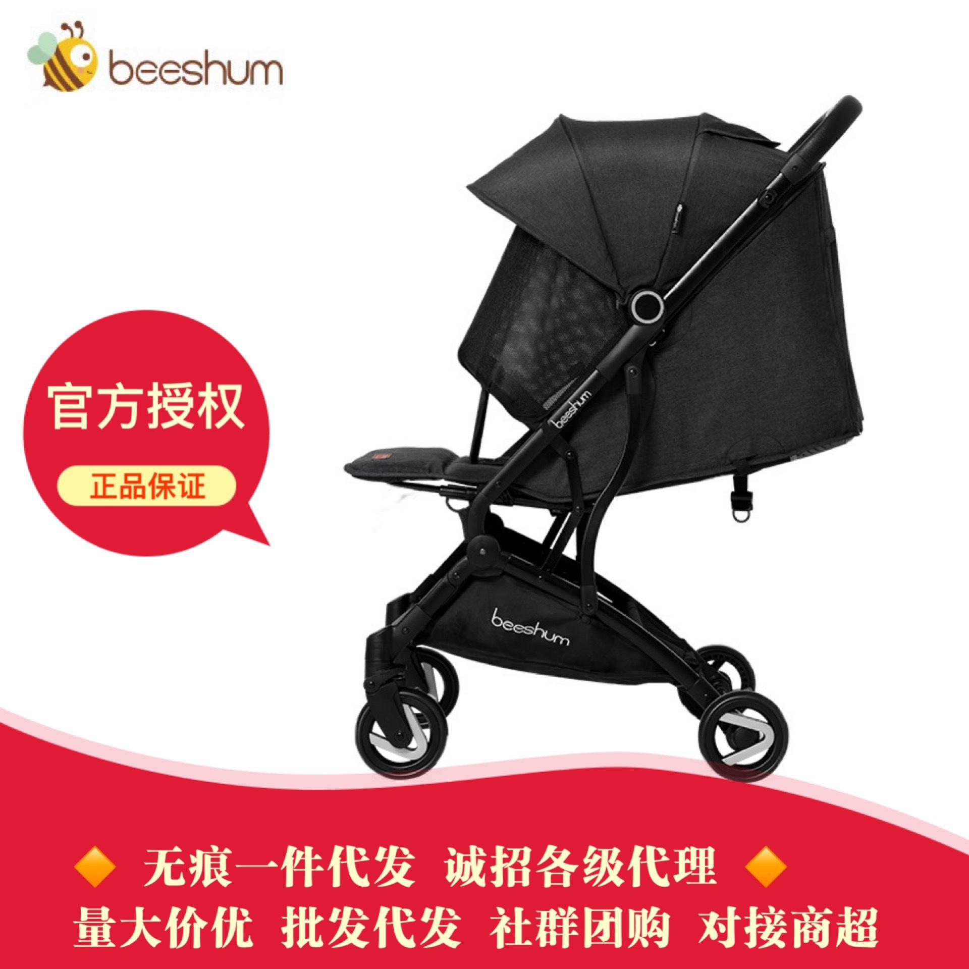 beeshum婴儿推车轻便折叠超轻小儿童手宝宝可坐可躺口袋伞车简易