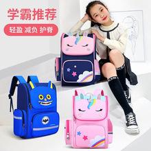 獨角獸卡通小學生書包女男生新款韓版太空包兒童書包雙肩背包定制