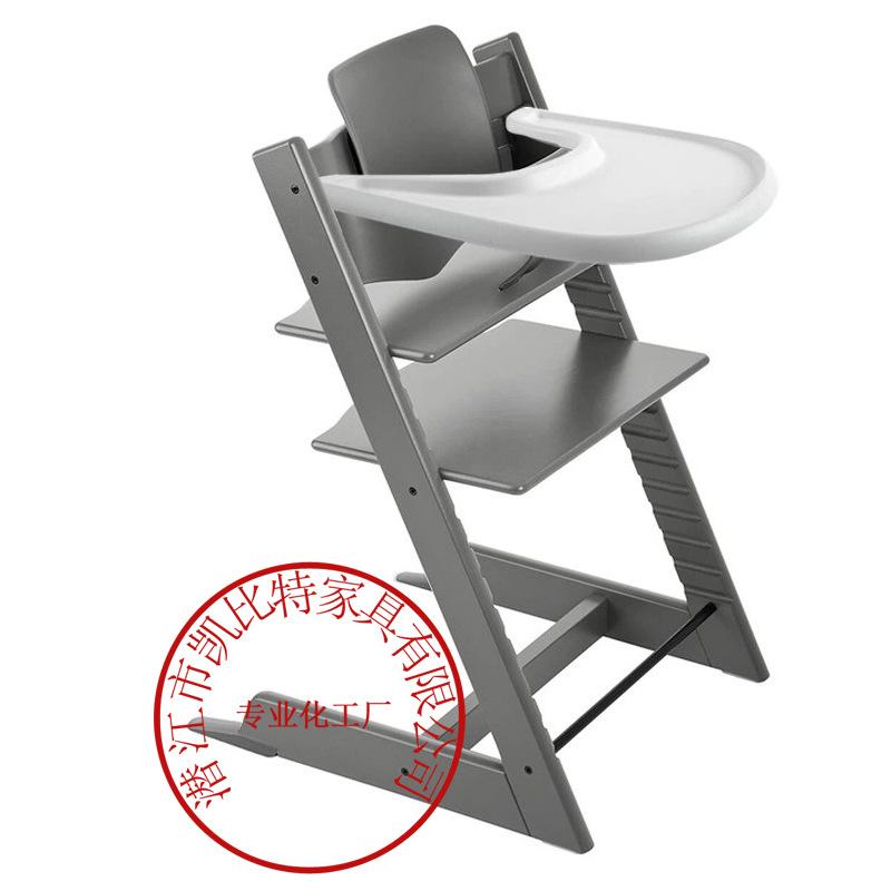 北欧儿童成长椅宝宝餐椅婴幼儿餐桌吃饭座椅实木学习椅可调档