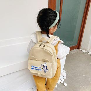 Children's backpack travel backpack elementary school cute girl princess boys and girls Korean style casual school bag