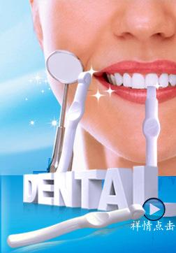 牙齒清潔潔牙擦