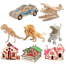 四联木制拼图儿童早教启智减压玩具拼插DIY创意手工立体拼图批发